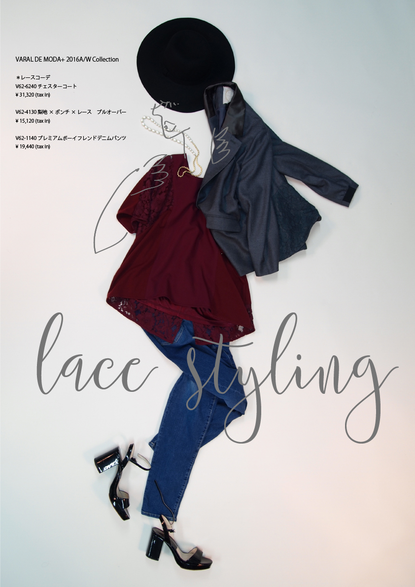 lace-style4