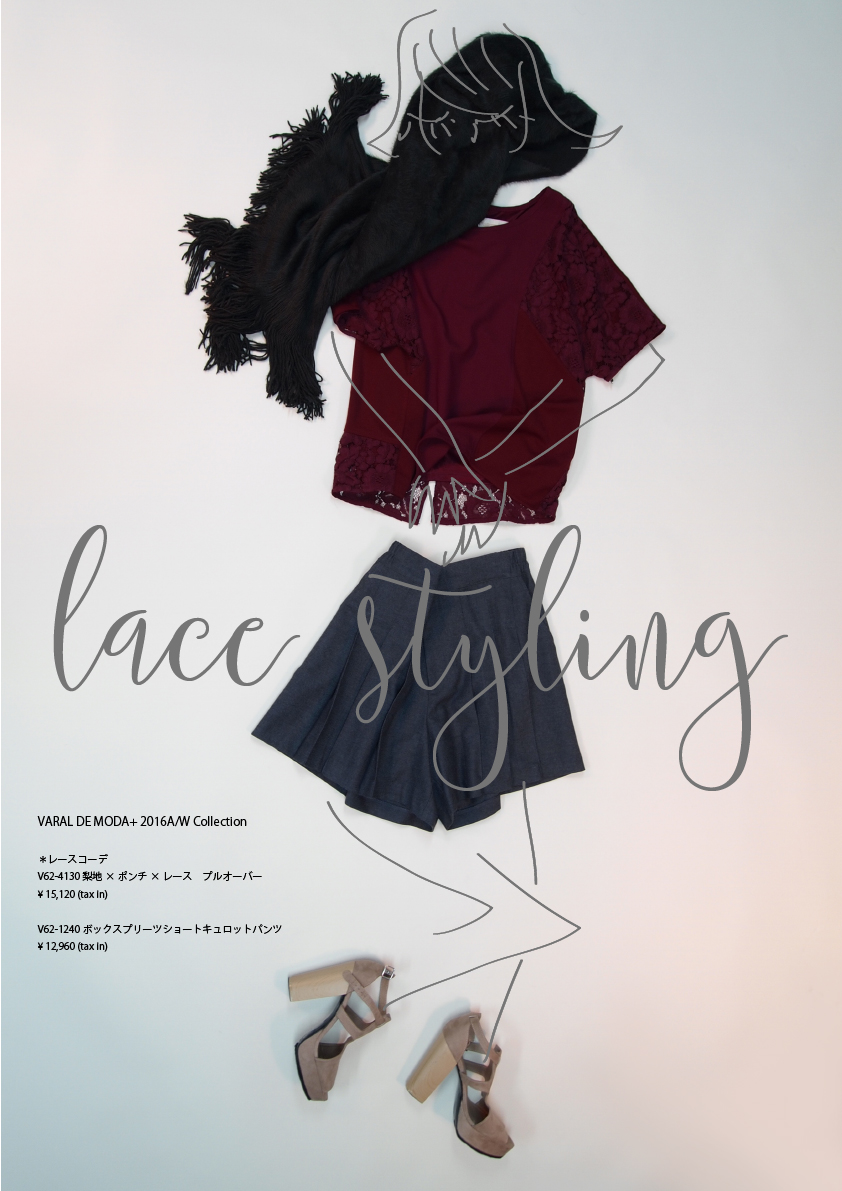 lace-style5