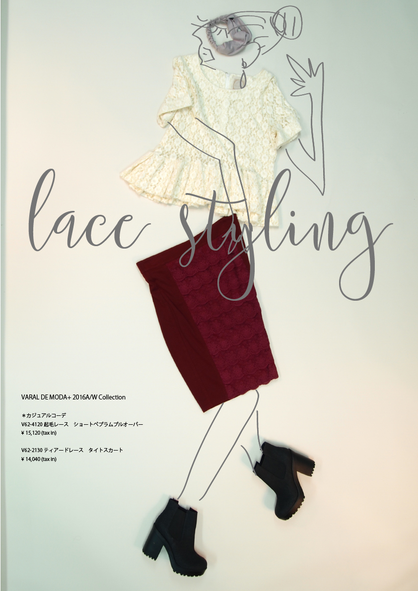 lace-style6