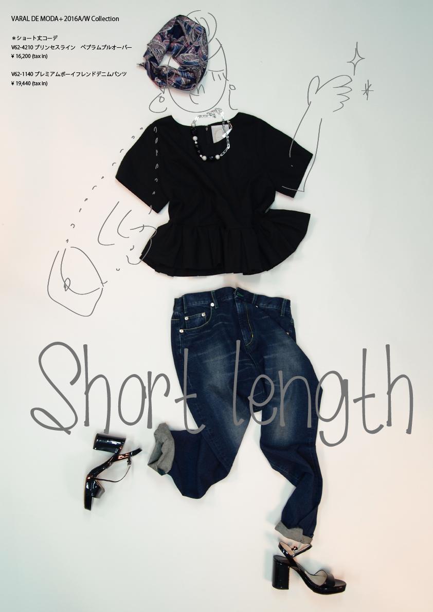 short-length1