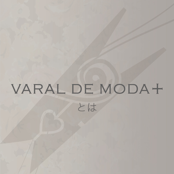 VARAL DE MODA+ とは